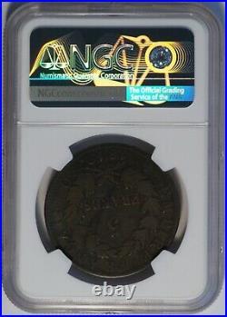 1812 Q France 5 Francs Silver Coin (NGC VG 8 VG8 Very Good) KM# 694.12 (B2815)