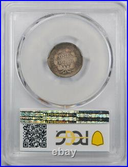 1859 S 10C Seated Liberty Dime PCGS VG 10 Very Good to Fine Key Date Tough