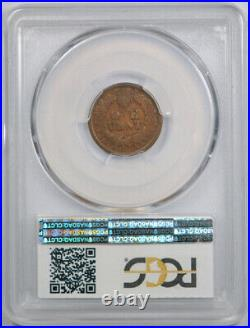 1877 1C Indian Head Cent PCGS VG 8 Very Good Key Date Full Rims Tough Coin