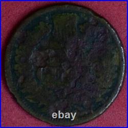 1877 Indian 1c VG Details