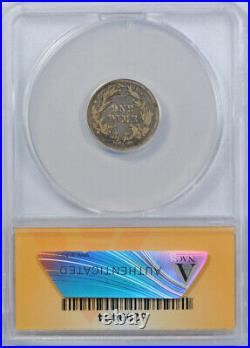 1880 10C Seated Liberty Dime ANACS VG 8 Very Good Key Date Low Mintage Tough