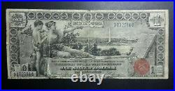 1896 $1 Silver Certificate Educational Series low grade Very Good Tillman Morgan