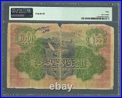 EGYPT 100 Pounds 1943, P-17d National Bank, PMG 8 Very Good, Still Presentable
