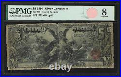 FR. 269 1896 $5 PMG Very Good 8 Silver Certificates Horse Blanket
